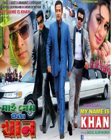 My-Name-Is-Khan-B-217x275