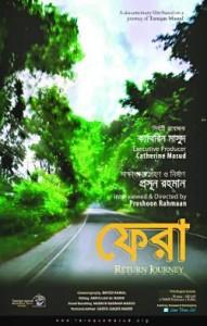 Fera by Prasun Rahman