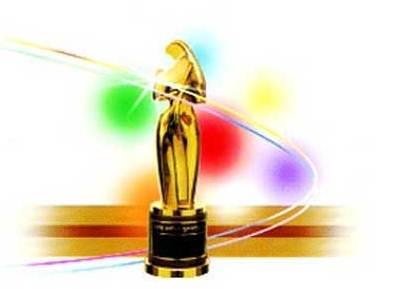 জাতীয় চলচ্চিত্র পুরস্কার প্রদান শনিবার