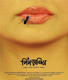 Official Poster_1