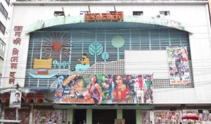 Cinema Hall Report Eid (5)