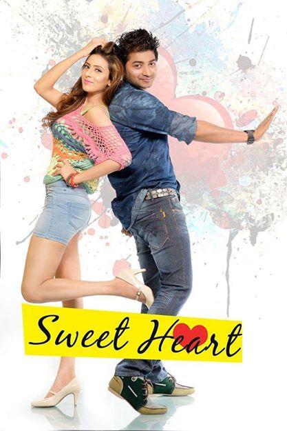 Sweet Heart (5)