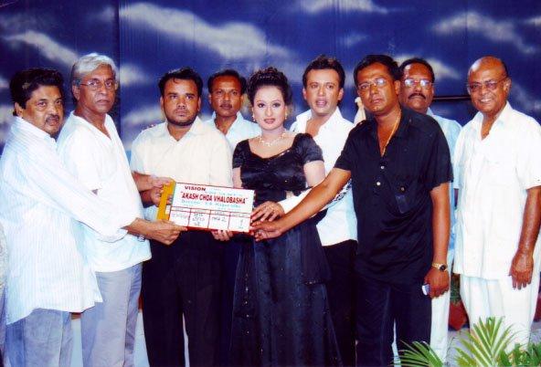 'আকাশছোঁয়া ভালোবাসা'র মহরত