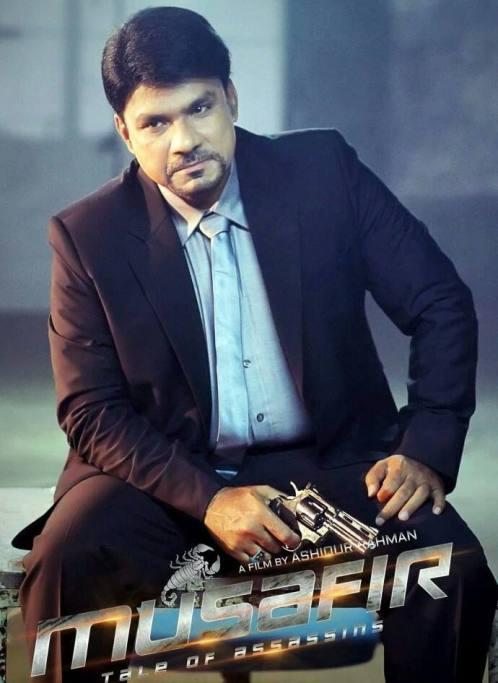 Misha Shawdagor in Musafir bangla film