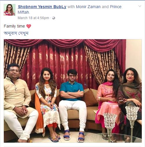 Shabnam Bubli Shakib Khan Family pic Apu Biswas BMDb