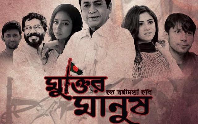 দীপ্ত টিভির মিনি সিরিয়াল
