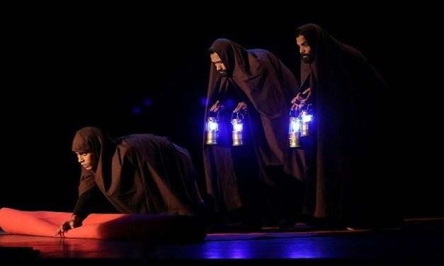 তিন সন্ধ্যায় 'সাঁঝবেলার বিলাপ'