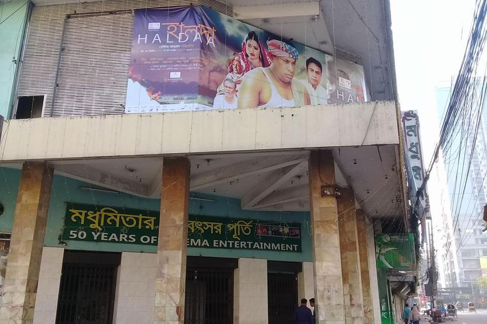 ভারতীয় সিনেমা এলেই মাল্টিপ্লেক্স হবে মধুমিতা
