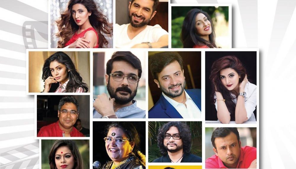কারা পাচ্ছেন প্রথম 'ভারত-বাংলাদেশ ফিল্ম অ্যাওয়ার্ডস'?