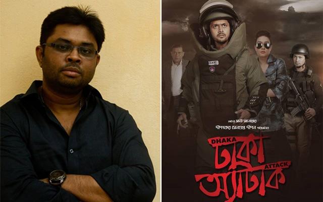 'ঢাকা অ্যাটাক' প্রযোজকের ক্ষমা প্রার্থনা, চলচ্চিত্র পুরস্কার থেকে 'বাদ পড়ছেন' সেই ভারতীয়