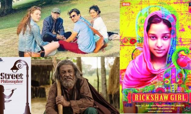 ইংরেজি ভাষায় বাংলা ছবি নির্মাণের নতুন ধারা