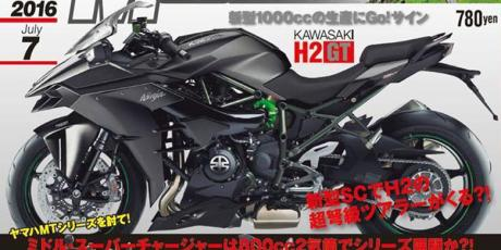 Kawasaki-Ninja-H2-GT-young-machine