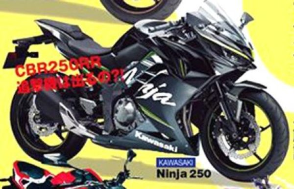 update-render-All-New-Kawasaki-Ninja-250-My-2017-BMspeed7.Com_