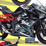 Update Renderan All New Kawasaki Ninja 250 Fi, Mesin Tetap Twin Cylinder Sob!