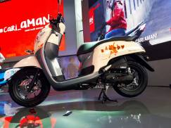 Honda Scoopy 2017 Cream
