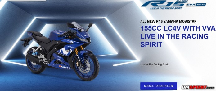 All New Yamaha R15 Movistar 2018