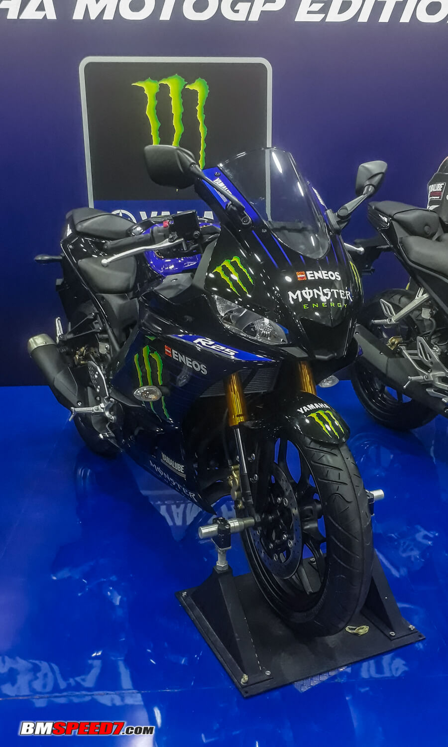 Yamaha R25 Monster Energy MotoGP 2019