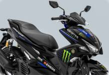 Harga Yamaha Aerox Monster Energy 2019
