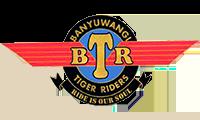 BTR Banyuwangi