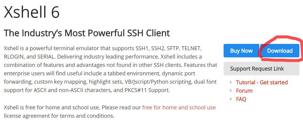 Xshell的下載,可反解郵件vps -- 宇塵網絡