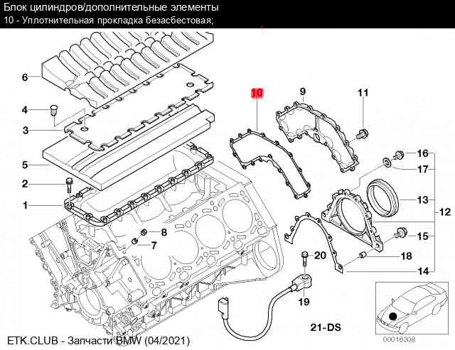 Gasket Asbestos Free for BMW 11 14 1 729 836