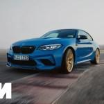 BMW M2 CS[F87]オフィシャル動画。
