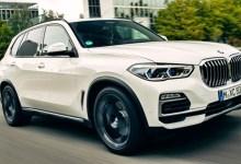2022 BMW X5 Xdrive45e