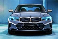 2022 BMW 330i