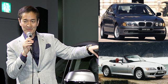 永島譲二 デザイナー BMW
