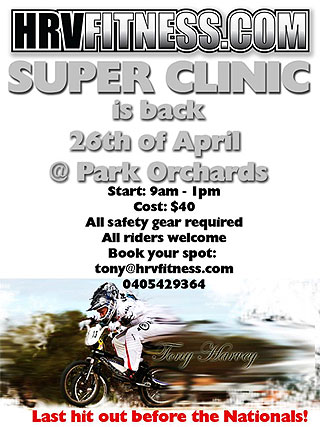 hrv_superclinic_200904