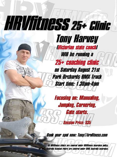 HRVfitness 25+ clinic