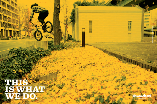 Ashley Charles United BMX