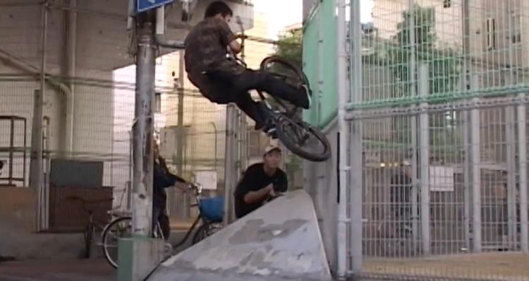 Animal Bikes – Streets Finest Series: Horiegumi