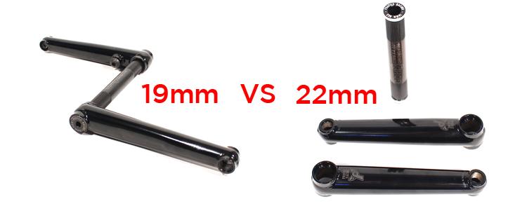 Profile Racing – Tech Tip: 19mm VS 22mm Cranks