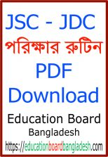 JSC JDC Exam Routine Download