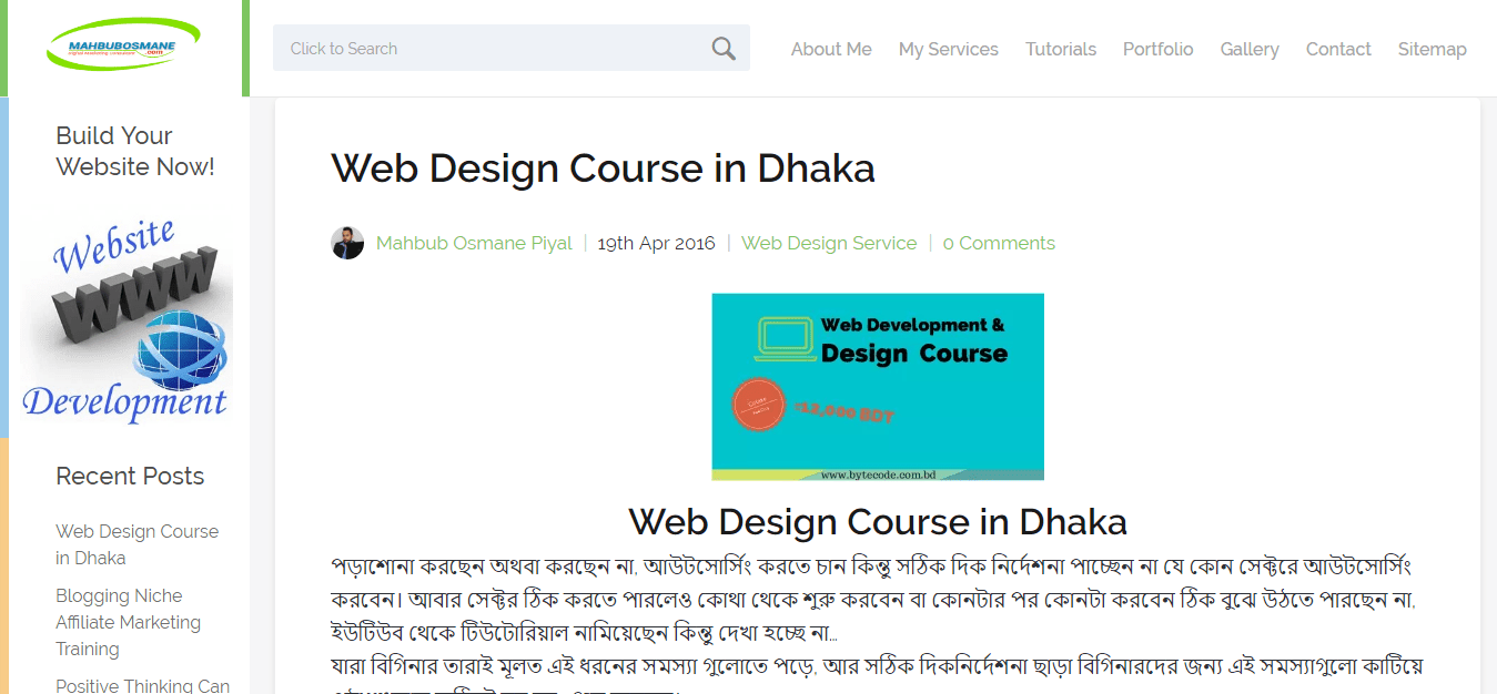 Website Development Of Mahbub Osmane