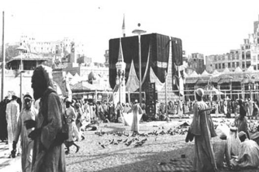 সুবহানাল্লাহ: ১০০ বছর আগে যেমনটা ছিল ...