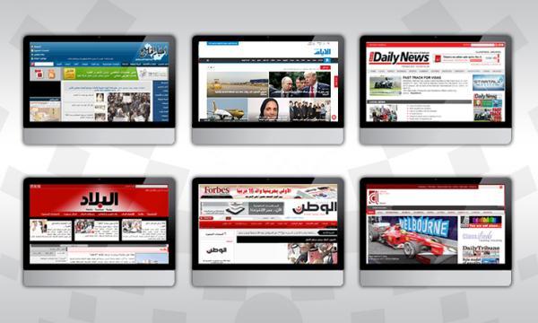 اقرأ الصحف في مملكة البحرين