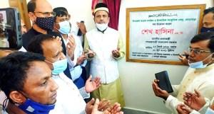 মডেল মসজিদ থেকে জঙ্গিবাদের বিরুদ্ধেসচেতন করা হবে- নদভী