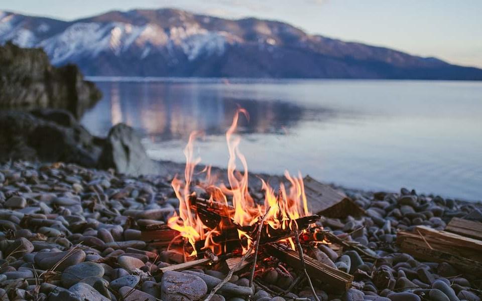 Огонь - так много одним словом