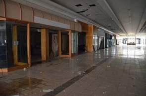 Турфланд молл (Turfland Mall) Лексингтон Кентукки (2)