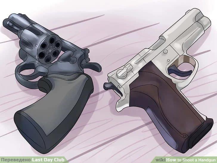 Разница между револьвером и полуавтоматическим пистолетом.