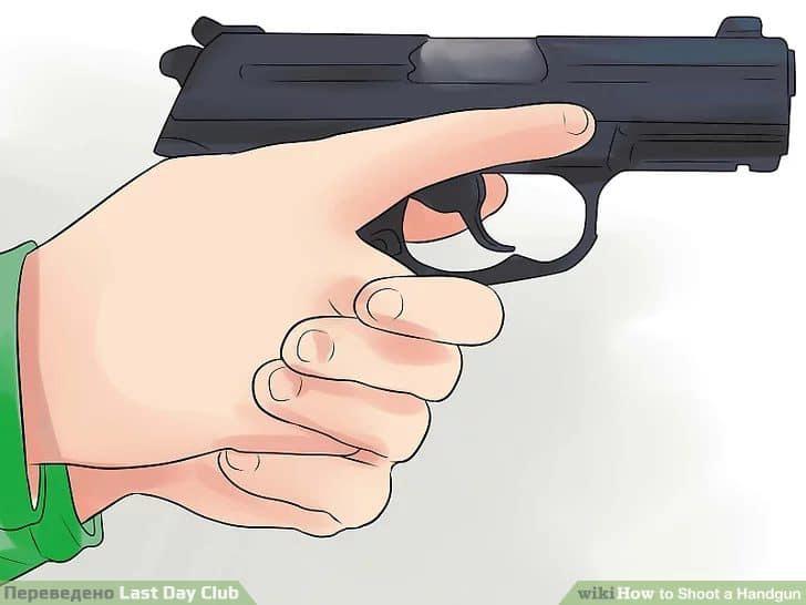 Завершите хват пистолета второй рукой