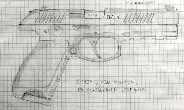 Один из первых авторских эскизов нового пистолета на тетрадном листе.