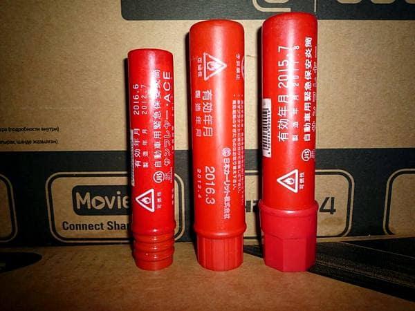 Факел пиротехнический (фальшфейер, файер) красного огня