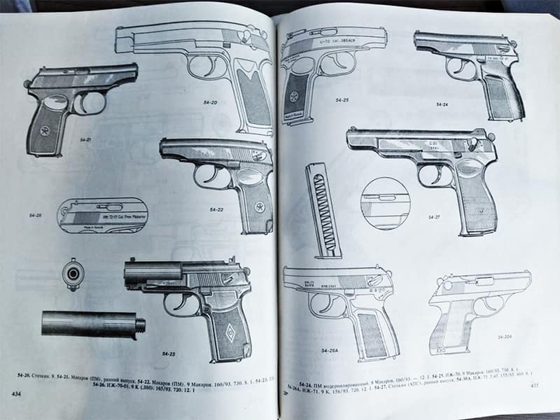 Пистолет ПБ (6П9) - cтраница из книги А.Б. Жука образца 1998-го