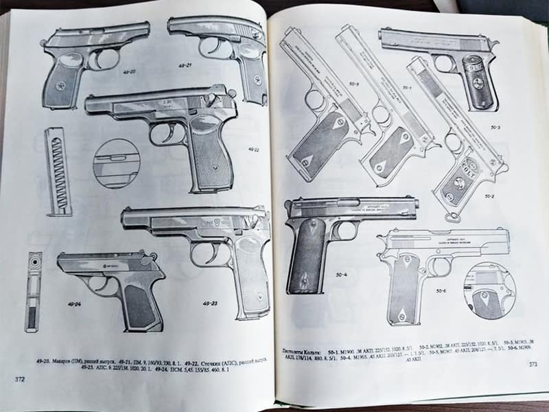 Пистолет ПБ (6П9) - Страница из книги А.Б. Жука образца 1993-го