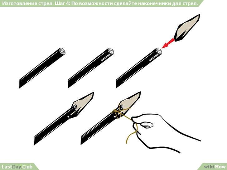 12 - Сделайте наконечники для стрел - Как сделать стрелы своими руками - Руководство по выживанию