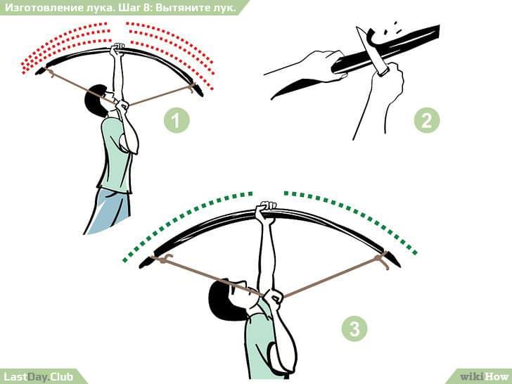 8 - Вытяните лук - Как сделать лук своими руками - Руководство по выживанию