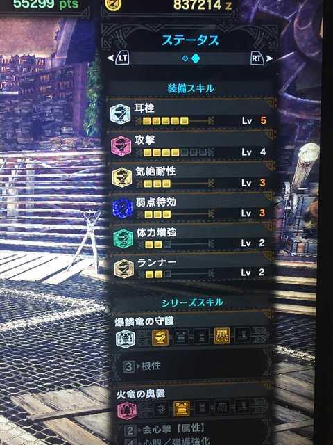 X66Yfcu.jpg